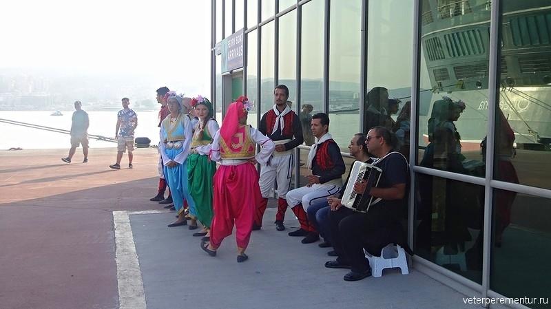 Встреча пассажиров в порту Kusadasi (Кушадасы)