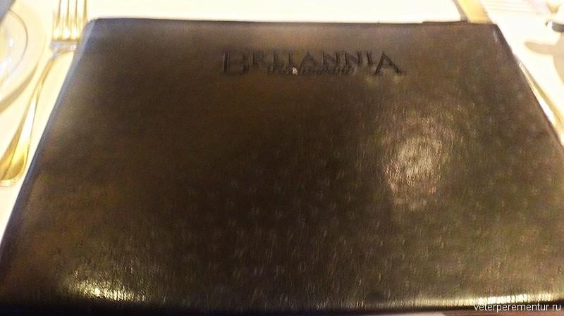 Queen Victoria, папка с меню