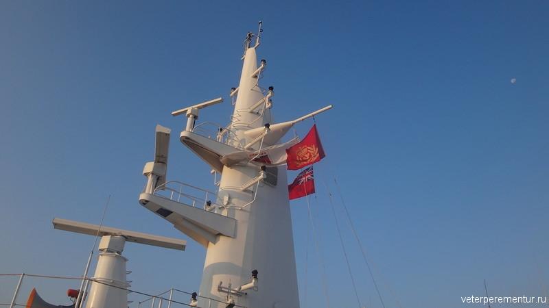 Queen Victoria, флаги