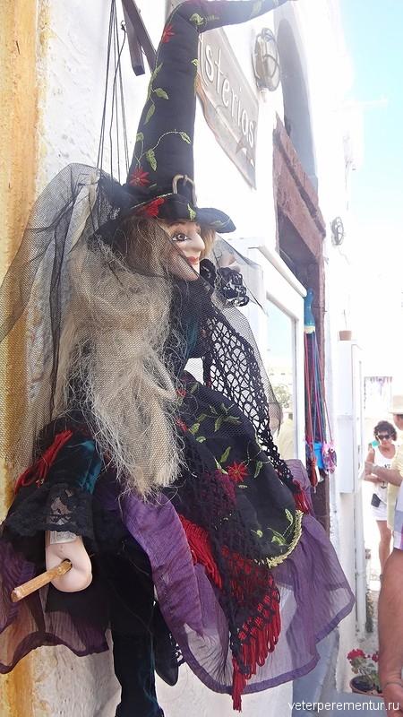 Магазин марионеток, Санторини