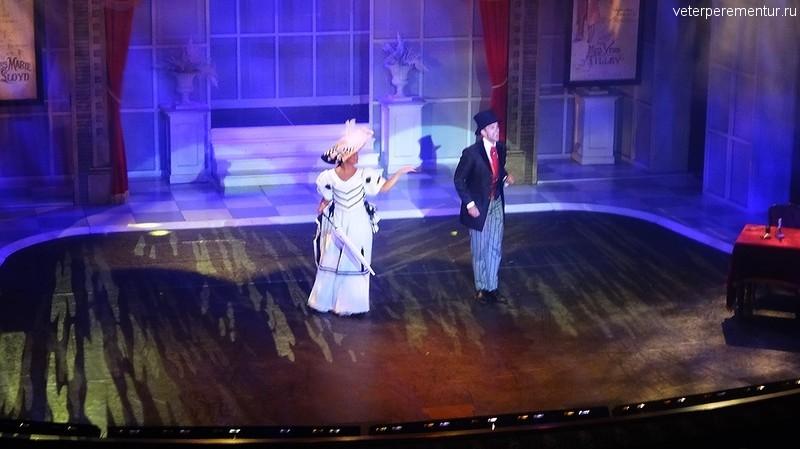 Queen Victoria, театр