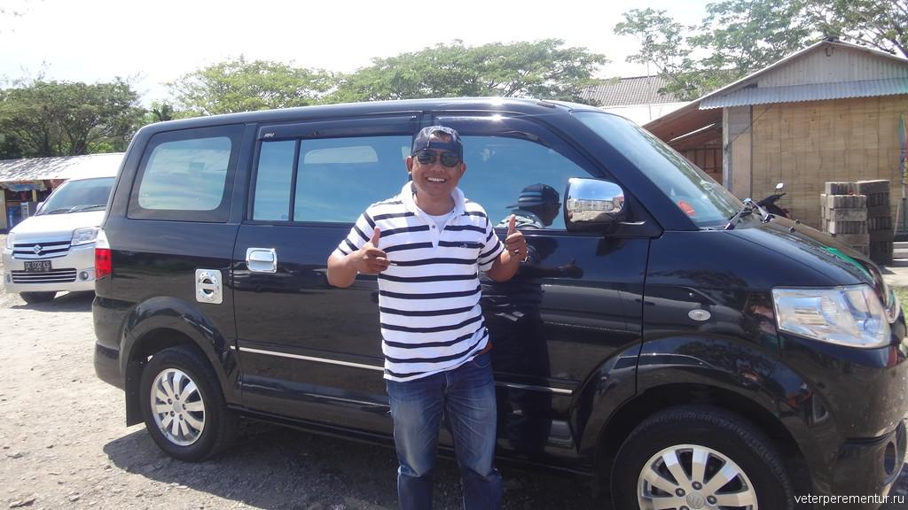 Surya гид-водитель на Бали