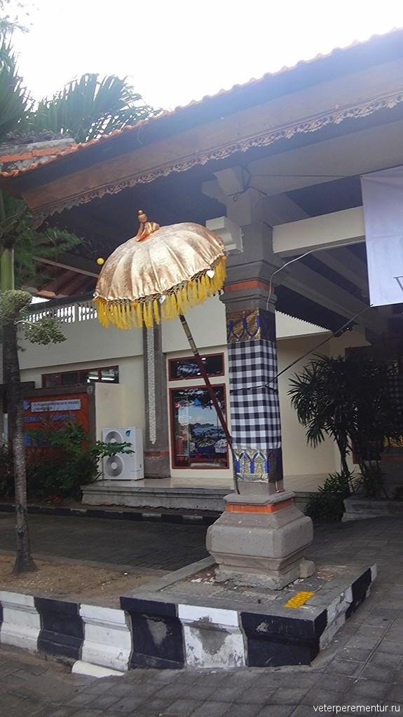 Круизный терминал, Бали