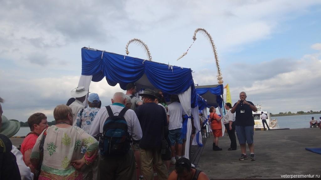 Пенджоры в круизном порту, Бали