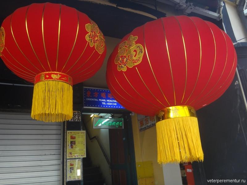 Китайские фонарики, Сингапур