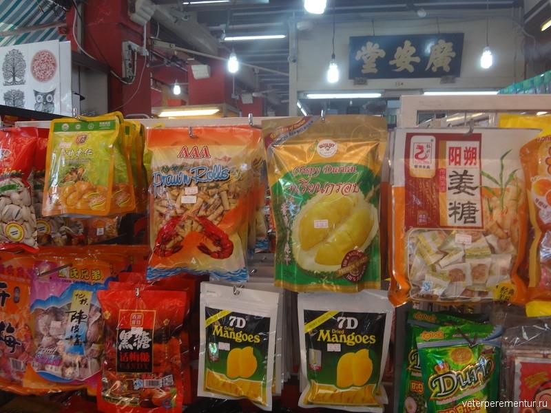Сушеные фрукты, Сингапур