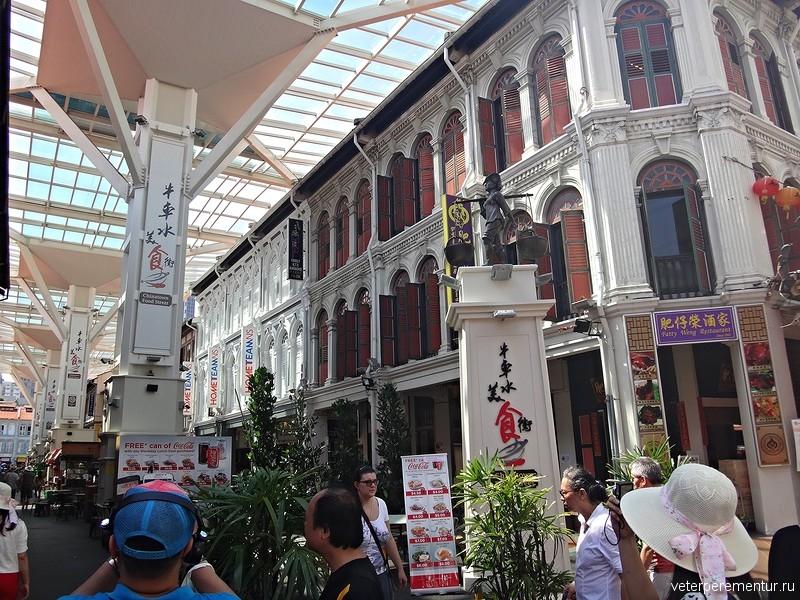 Фуд стрит, Сингапур