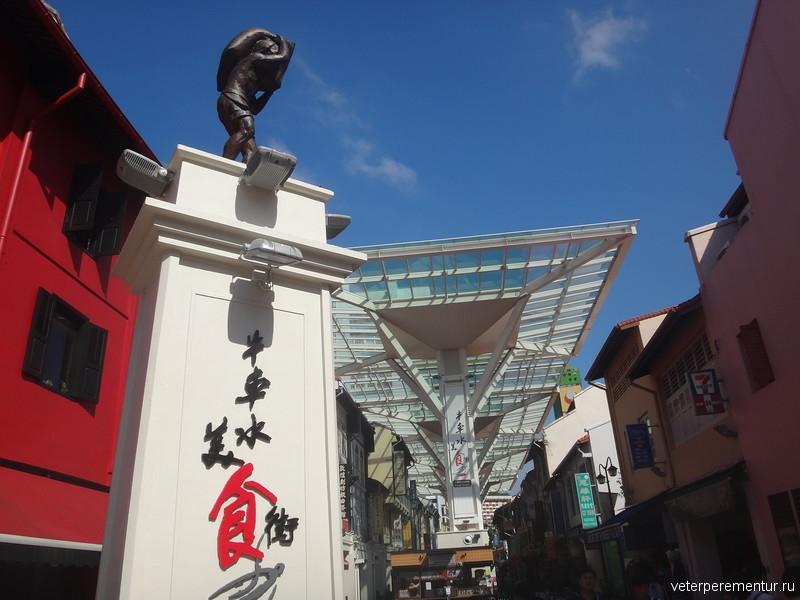 Скульптура на Фуд стрит, Сингапур