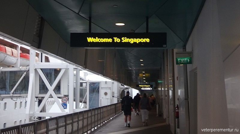 Круизный терминал в Сингапуре
