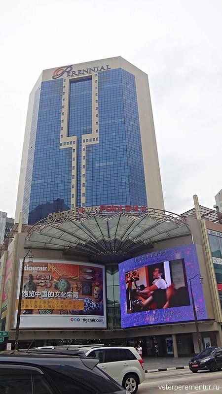 Торговый центр, Сингапур
