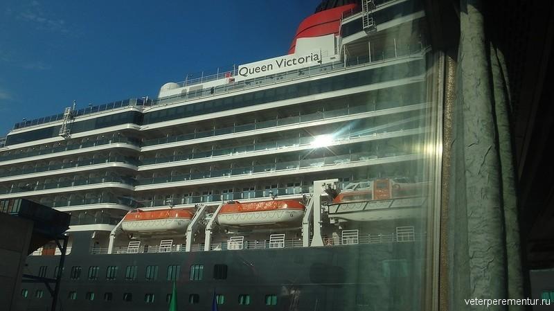 Queen Victoria в Салерно