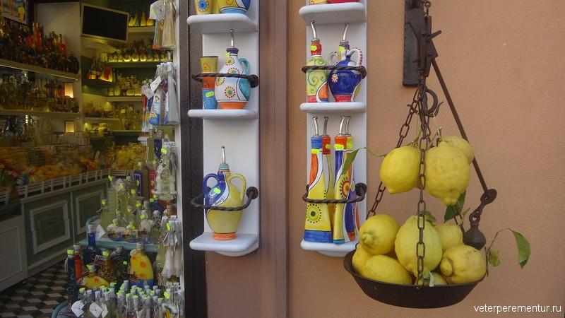Лимоны в Амальфи