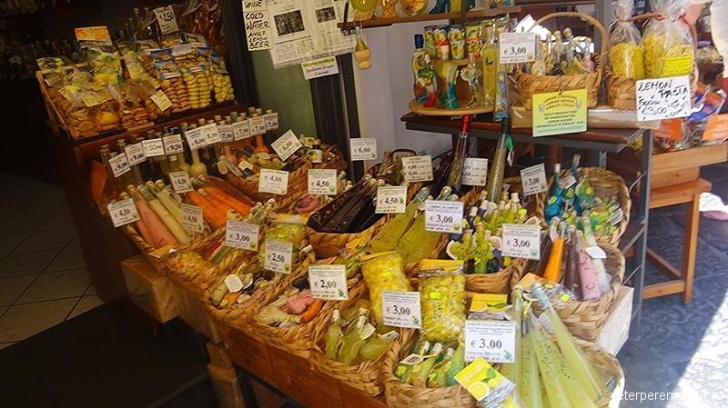 Магазин в Амальфи