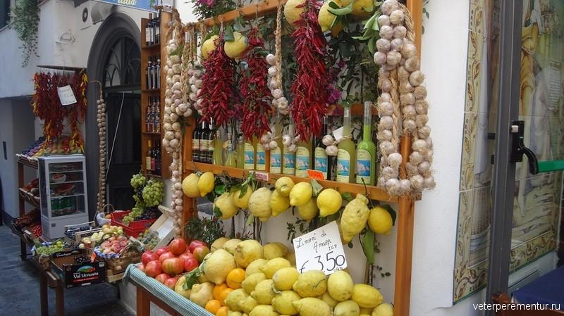 Фрукты, овощи и специи в Амальфи