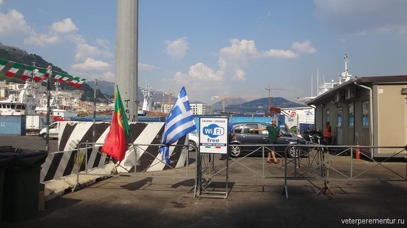 В порту Салерно