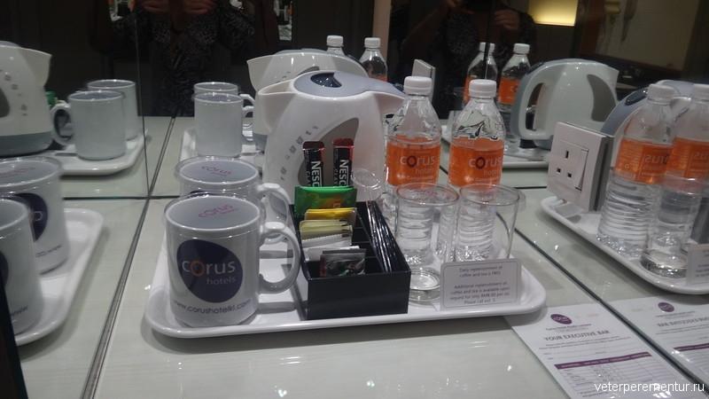 Corus Hotel Kuala Lumpur, наборы для чая и кофе