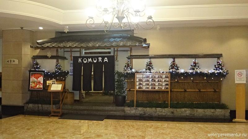 Corus Hotel Kuala Lumpur, вход в ресторан