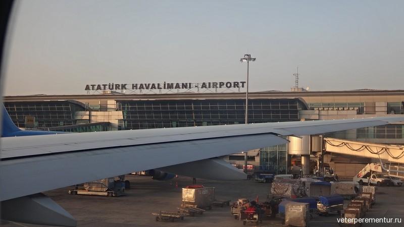 Самолет в аэропорту Стамбула