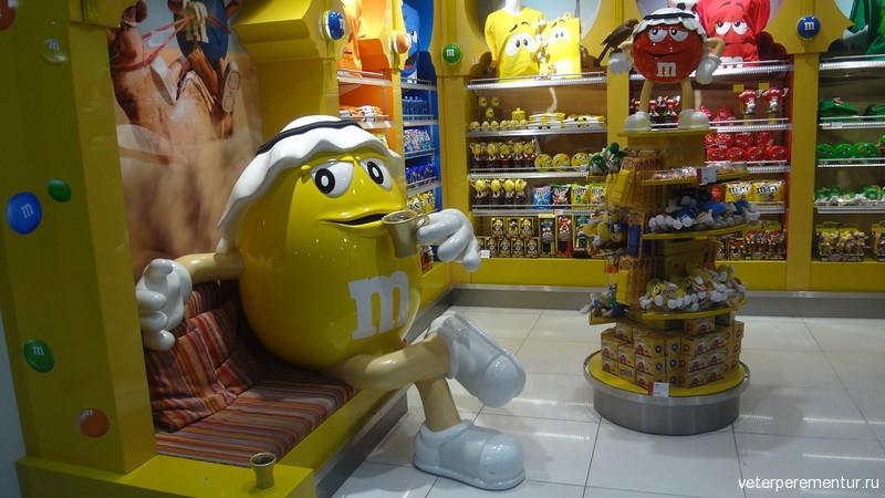 Магазин в аэропорту Дубая