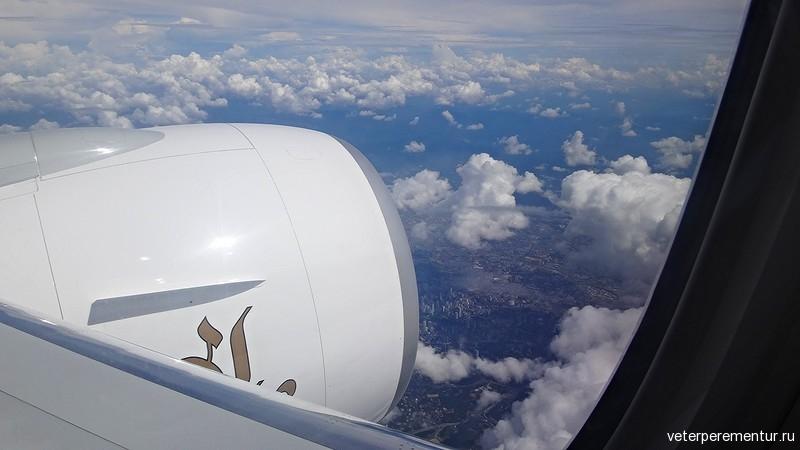 Вид из окна самолета Эмирейтс
