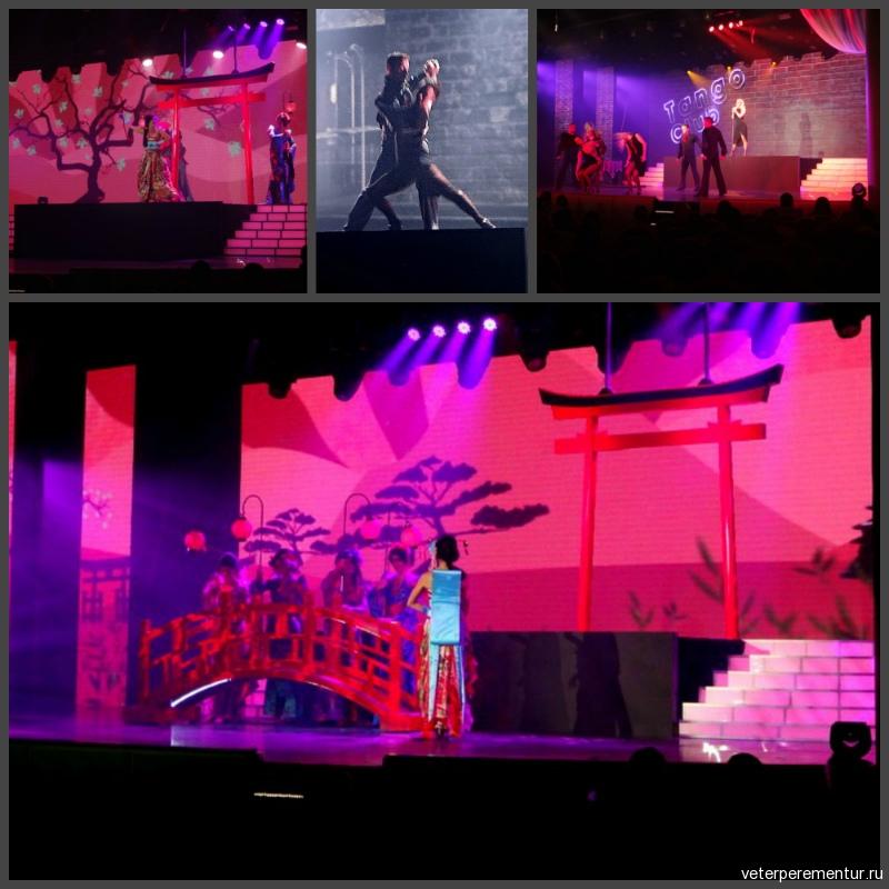 Шоу на Роял Принцесс