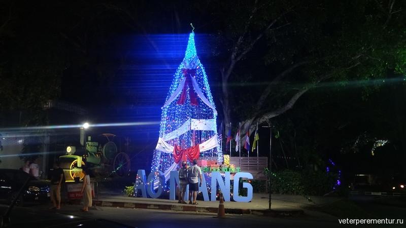 Новогодние украшения, Ао Нанг, Таиланд