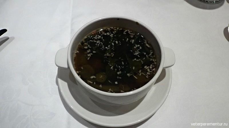 суп в ресторане на на Royal Princess