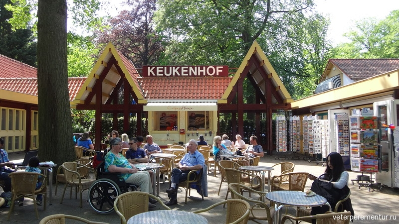Парк цветов Keukenhof, кафе