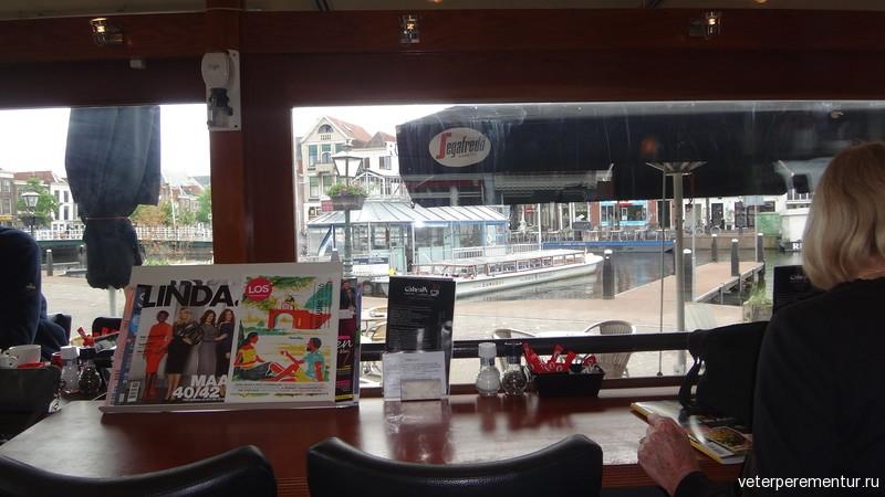 Кафе в Лейдене