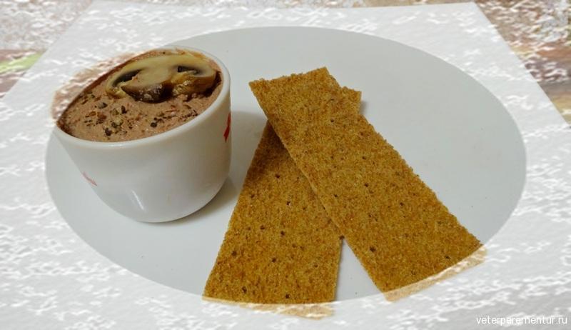 Паштет из куриной печени (Pâté au foie de poulet)