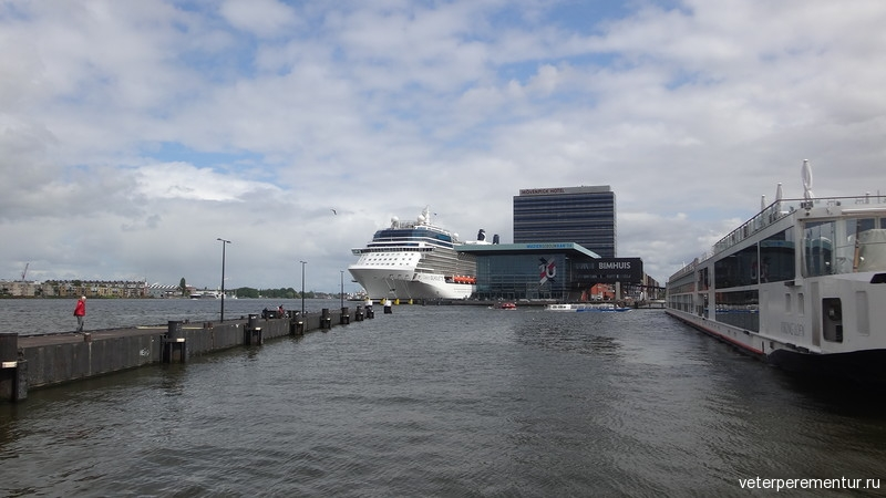 Круизный порт Амстердама
