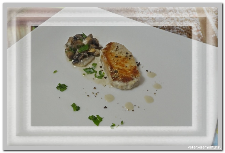 стейк с грибами
