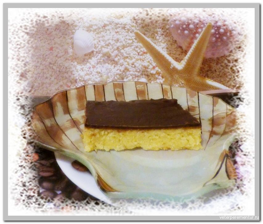 Chocolate Caramel Shortbread Squares (Millionaire's Shortbread)