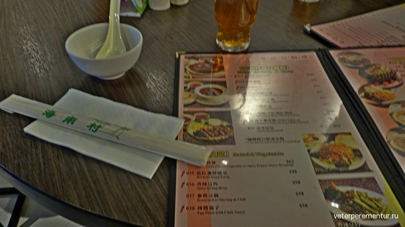 tropical village restaurant hong kong