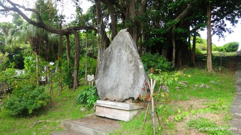 Окинава, Наха