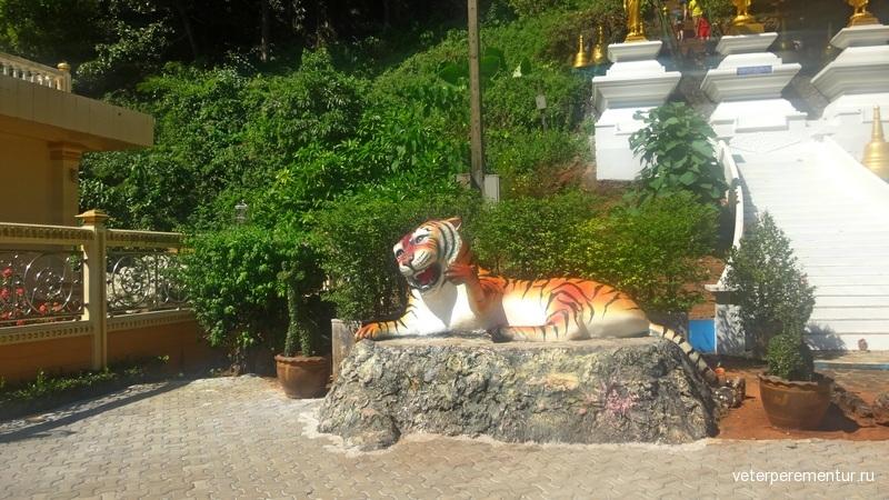 Краби, храм Тигра