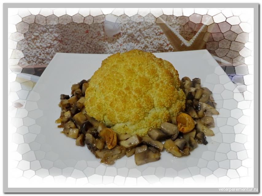 Thanksgiving Cauliflower Запеченная цветная капуста