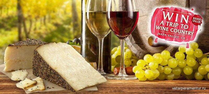 58079092c9a16-stella-winepromo
