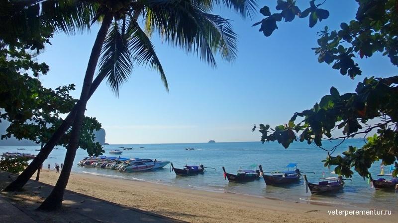 Ао Нанг, Таиланд