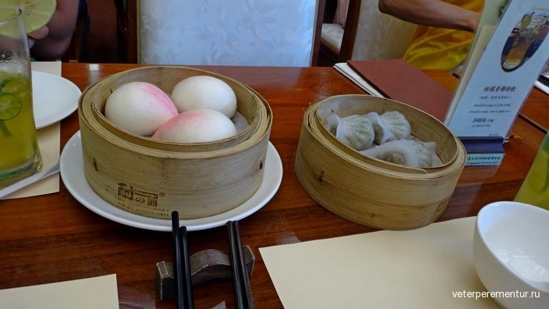Chi Lin Vegeterian