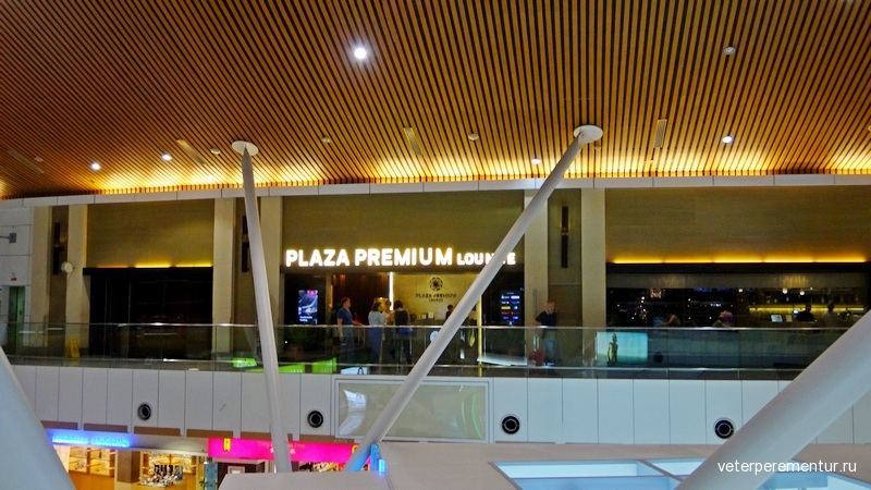 PLAZA PREMIUM LOUNGE Kuala Lumpur Intl (Satellite Building)