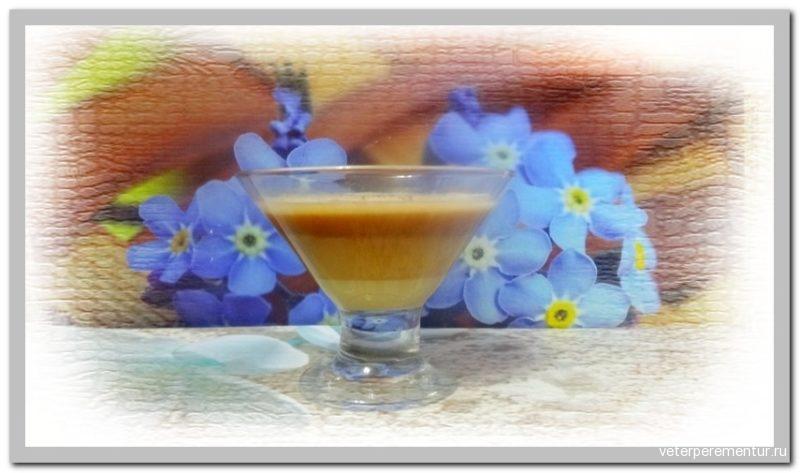 Кофе Барракито (Barraquito)
