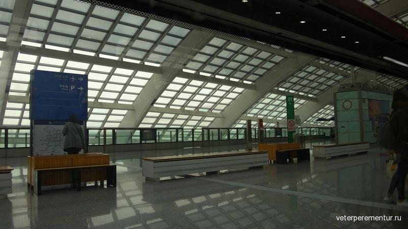 Аэропорт Пекина, аэроэкспресс