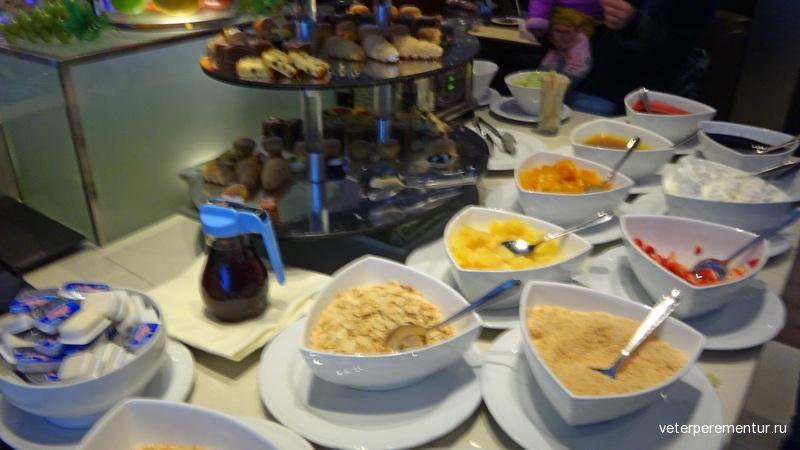 Hillview Café