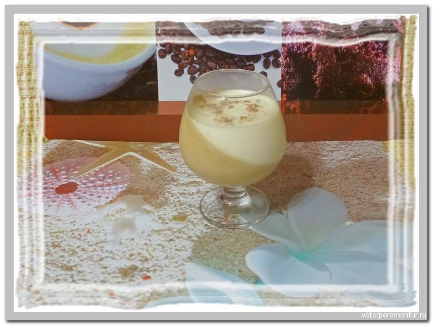 Кофейно-ванильная панна котта (Panna cotta)
