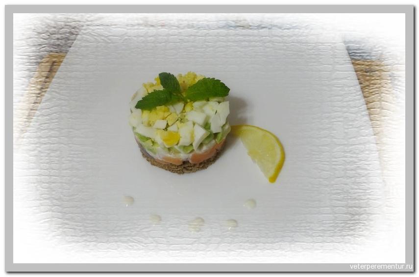 Тартар из слабосоленого лосося с авокадо