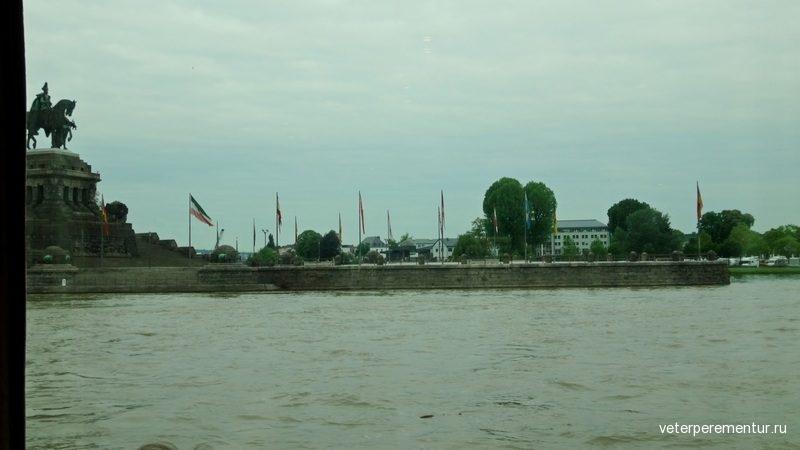 Круиз по Рейну, Koblenz