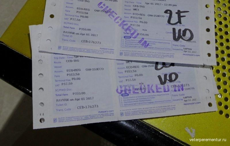 Билеты на паром Себу-Бохол