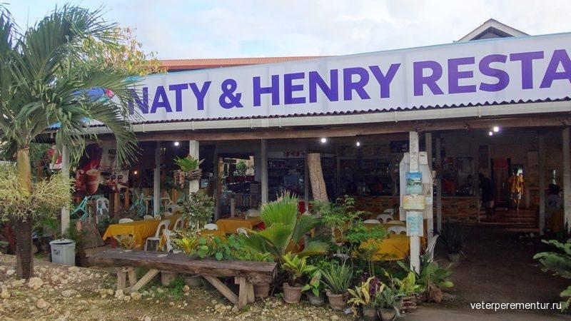 Naty&Henry