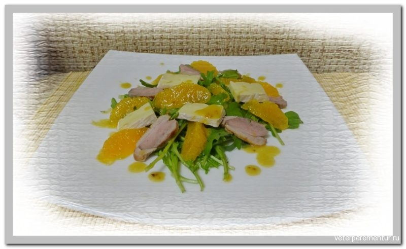 Салат с утиной грудкой и апельсинами